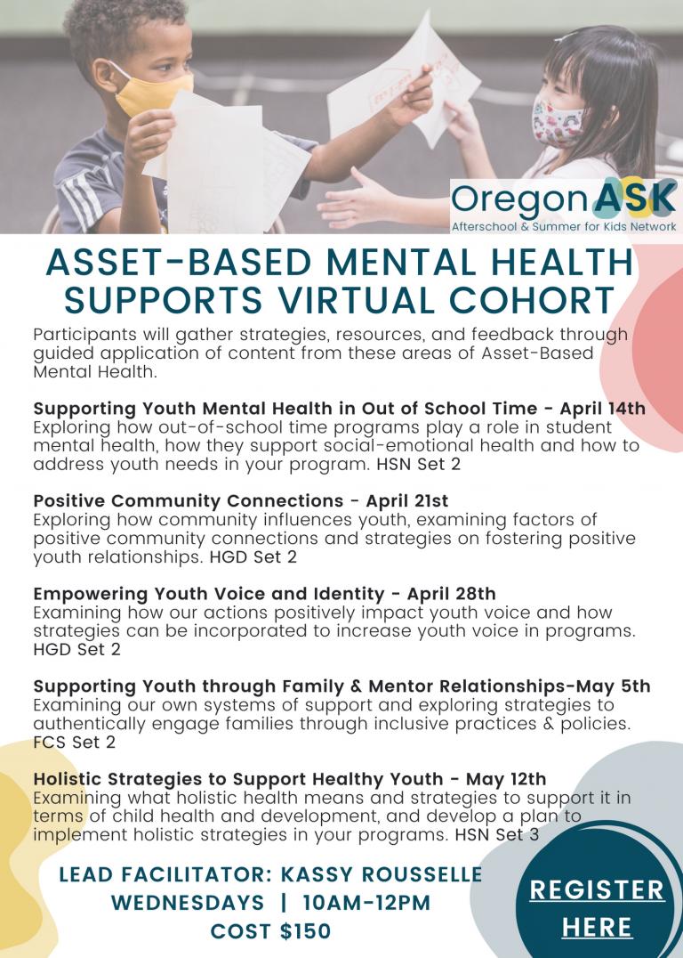 Mental Health Cohort Flyer (1)